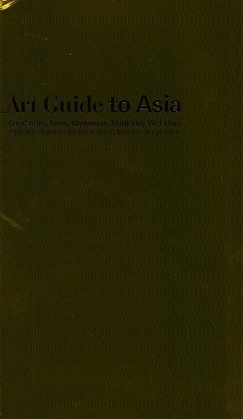 Art Guide to Asia: Cambodia, Laos, Myanmar, Thailand, Viet Nam