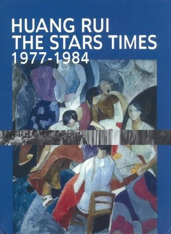 Huang Rui: The Stars Times 1977-1984