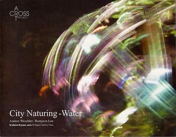 City Naturing - Water