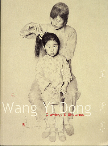 Wang Yi Dong: Drawings & Sketches