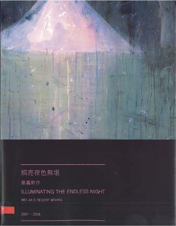 Illuminating the Endless Night - Wei Jia's Recent Works 2007 - 2008