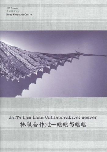 Jaffa Lam Laam Collaborative: Weaver