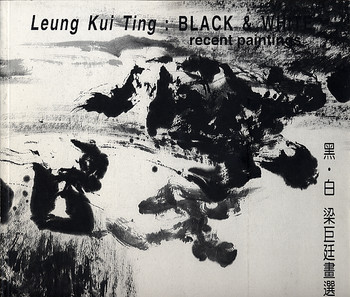 Leung Kui-ting: Black & White (Recent Paintings)