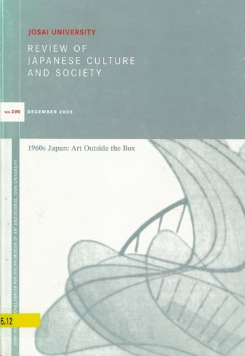 Review of Japanese Culture and Society (2005.12)