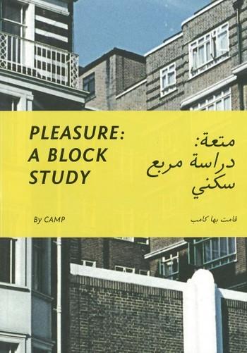 Pleasure: A Block Study