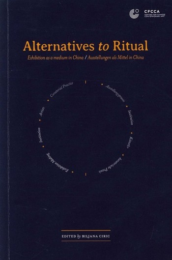 Alternatives to Ritual: Exhibition as a Medium in China