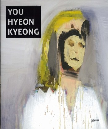 You Hyeon Kyeong