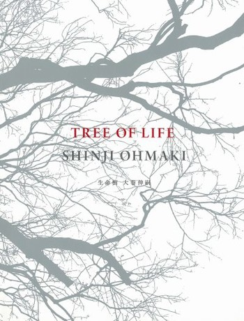 Shinji Ohmaki: Tree of Life