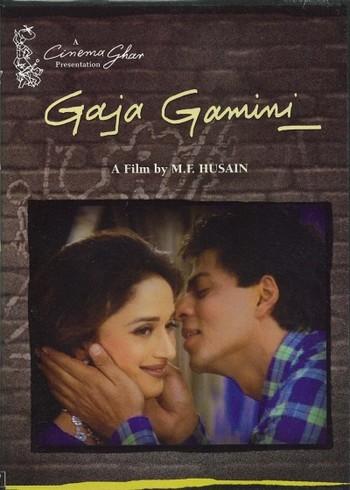 Gaja Gamini: A Film by M.F. Husain