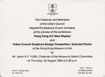 'Hong Kong Art: New Display' & 'Urban Council Sculpture Design Competition: Selected Works'