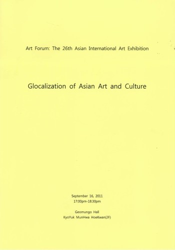 Art Forum: The 26th Asian International Art Exhibition - Glocalization of Asian Art and Culture
