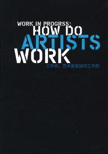 Work in Progress: How Do Artists Work?