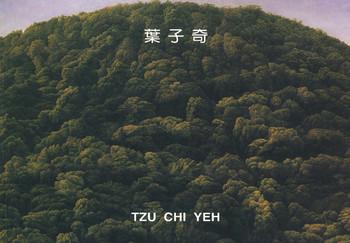 Tzu-Chi Yeh: Landscape