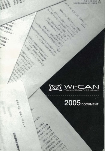 Wi-CAN: Work in Chiba Art Network 2005 Document