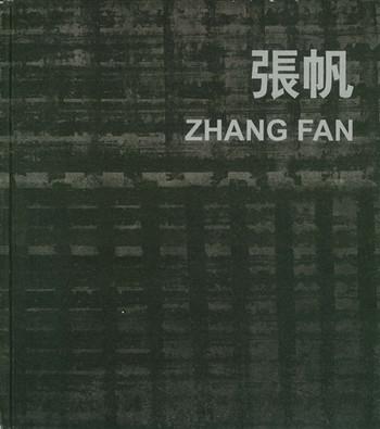 Zhang Fan