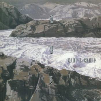 Kang L. Chung: Sounds of Nature