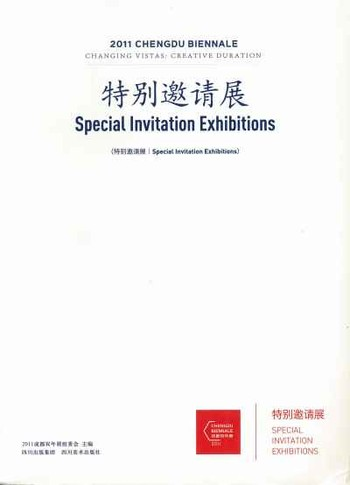 Special Invitation Exhibitions