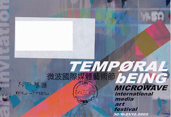 Temporal Being: MICROWAVE International Media Art Festival