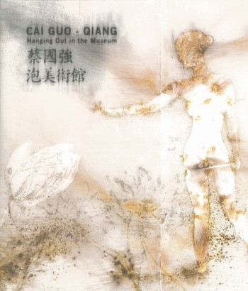 Cai Guo-Qiang: Hanging Out in the Museum