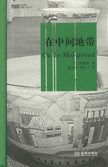 On the Mid-Ground