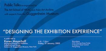 Designing the Exhibition Experience: A Public Talk by Karen Meyerhoff