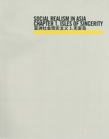 Social Realism in Asia Chapter 1. Isles of Sincerity