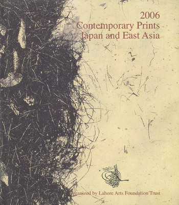Contemporary Prints 2006, Japan and East Asia