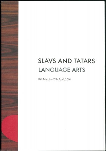 Slavs and Tatars: Language Arts