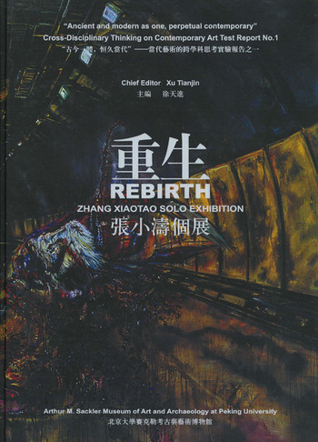 Rebirth: Zhang Xiaotao Solo Exhibition