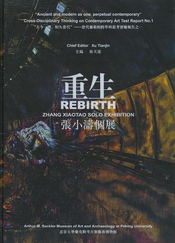 Rebirth: Zhang Xiaotao Solo Exhibition