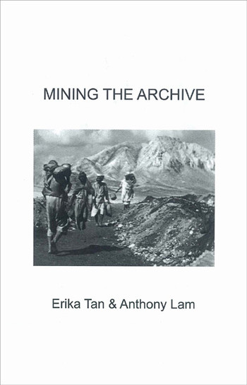 Mining the Archive: Erika Tan & Anthony Lam