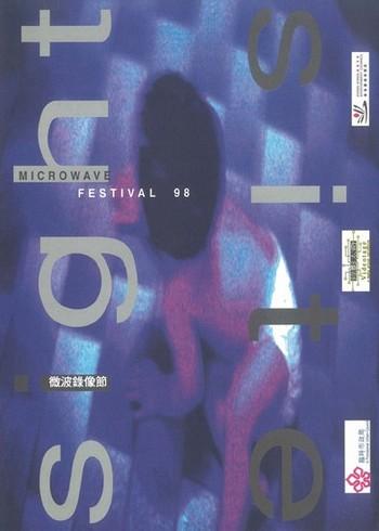 Microwave Festival 98