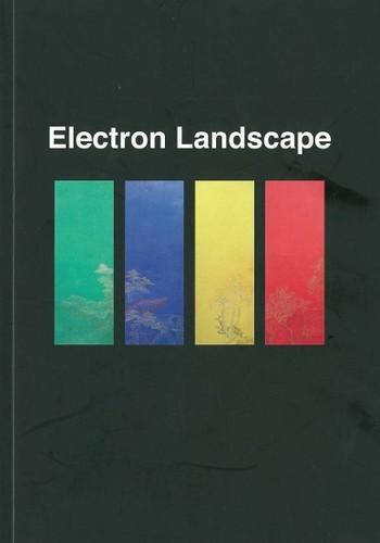 Lam Yau-Sum: Electron Landscape