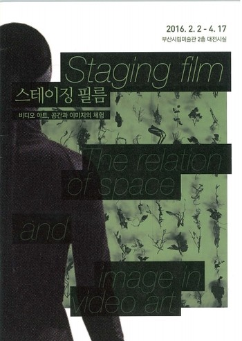 Staging Film: The Relation of Space and Image in Video Art