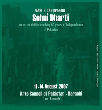 Sohni Dharti