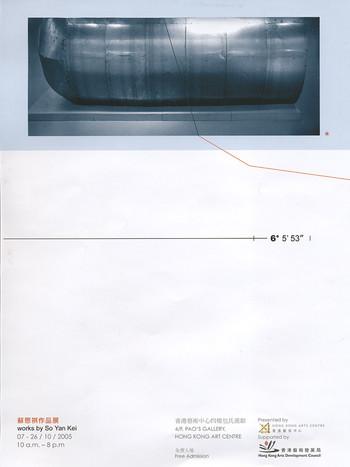 6°5'53' - Works by So Yan-kei