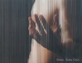 Hong, Sung Chul: Perceptual_Mirror