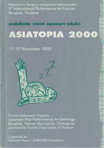 ASIATOPIA 2000