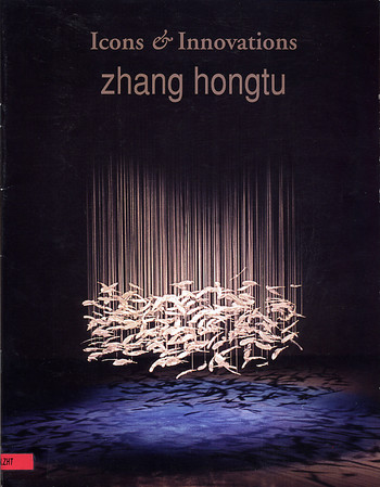 Icons and Innovations: The Cross-Cultural Art of Zhang Hongtu