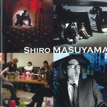 Shiro Masuyama