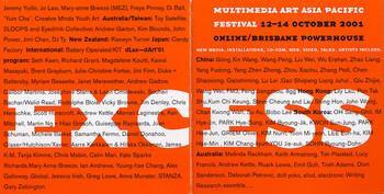 Multimedia Art Asia Pacific 01: EXCESS Festival