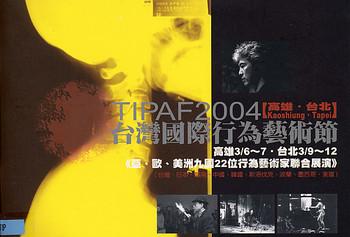 TIPAF 2004: Taiwan International Performance Art Festival [Kaoshiung · Taipei]
