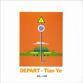 Depart: Tian Ye