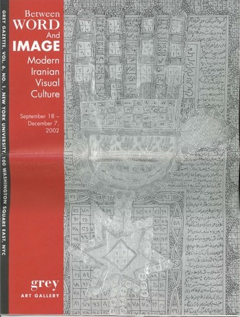 Between Word and Image: Modern Iranian Visual Culture