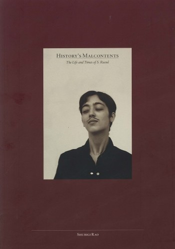 Shubigi Rao: History's Malcontents: The Life and Times of S. Raoul