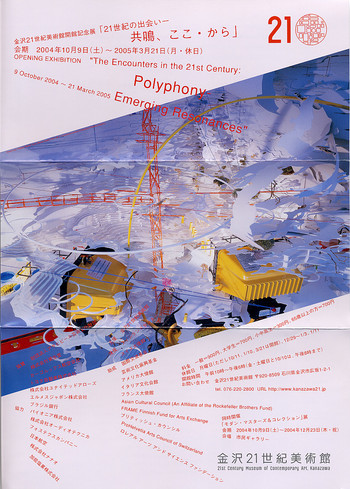 Encounters in the 21st Century: Polyphony - Emerging Resonances