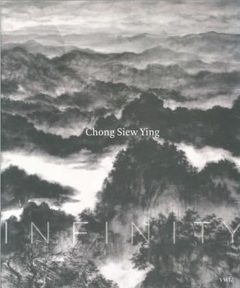 Chong Siew Ying: Infinity