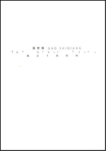 Gao Shiqiang: The Other There
