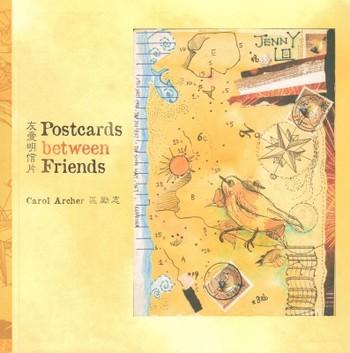 Postcards between Friends
