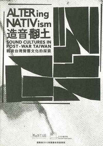 ALTERing Nativism: Sound Cultures in Post-war Taiwan